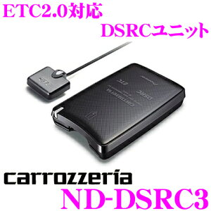 ND-DSRC3