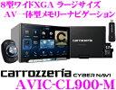Imgrc0066489857
