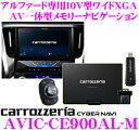 Imgrc0066518772