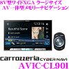 AVIC-CL901