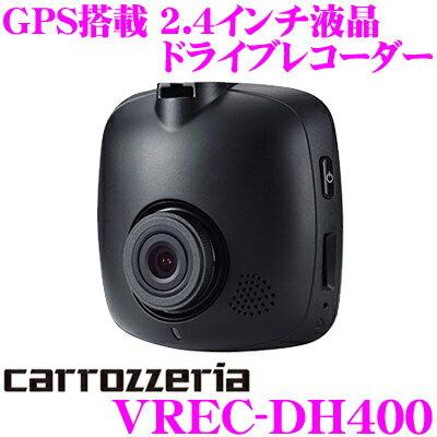 カーナビ・カーエレクトロニクス, ドライブレコーダー  VREC-DH400 2.4 GPS ND-DVR10