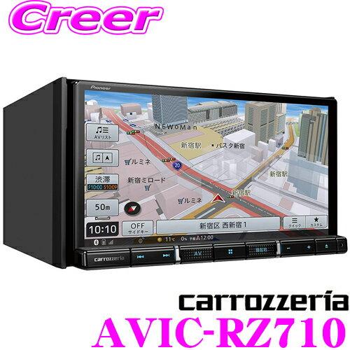 カーナビ・カーエレクトロニクス, オーディオ一体型ナビ  AVIC-RZ710 7V HD 2DIN TVDVD-VCDBluetoothSDDSP AV