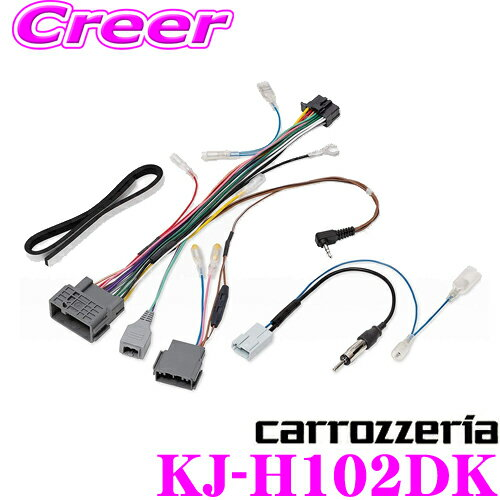 カーナビ・カーエレクトロニクス, その他  KJ-H102DK 200mm AVIC-RL910RL710RL902RL901ZH0 999LSZH0999LRL99RL09