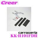 【4/9〜4/16はエントリーで最大P38.5倍】カロッツェリア KK-H...