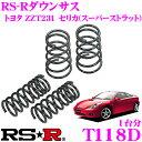 【4/18はP2倍】RS-R ローダウンサスペンション T118D トヨタ ...