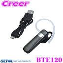 SEIWA セイワ BTE120 Bluetoothイヤホン ハンズフリーヘッド...