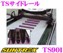 【4/18はP2倍】SUNTREX TRAILER サントレックストレーラー オ...