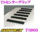 【11/1は全品P3倍】SUNTREX TRAILER サントレックストレーラ...