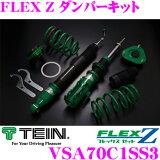TEIN テイン FLEX Z VSA70C1SS3 減衰力16段階車高調整式ダンパーキット ホンダ RB1/RB2/RB3/RB4 オデッセイ用 3年6万キロ保証
