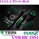 TEIN テイン FLEX Z VSM40C1SS1減衰力16段階車高調整式ダンパーキットマツダ NA8C/NB8C ロードスター 用3年6万キロ保証