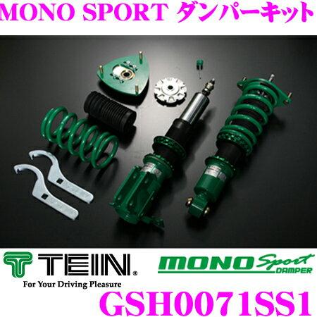 サスペンション, 車高調整キット TEIN MONO SPORT GSH0071SS1 16 EK9 R 36