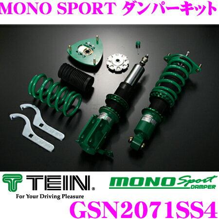 サスペンション, 車高調整キット TEIN MONO SPORT GSN2071SS4 16 S13 180SX 36