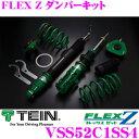 TEIN テイン FLEX Z VSS52C1SS4 減衰力16段階車...