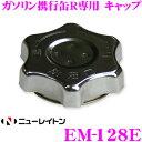 Imgrc0066975021