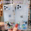 iPhoneケース スマホケース スマホカバー アイフォンケース スマートフォン iPhone11 iPhone11……