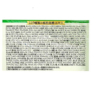 プレミアム生酵素90粒45日分ボーテサンテラボラトリーズ