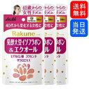 【複数購入 割引クーポン配布中】Rakune(らくね) 発酵大豆イソフラボン&エクオール アサヒ 28粒 3袋セット その1