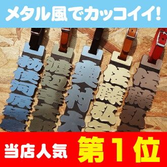 I write product ■ review targeted for name tag ★ free of charge to a bright shine! 150 で postage 円引! ◆Golf! A bag! An adult! Lady's! Men! Father's Day! Mother's Day! golf! Cool! A caddie bag! A suitcase! An excellent case! Name ★ 05P24Aug13