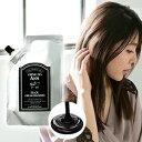 【熊野油脂】 ファーマアクト 薬用クールリンスインシャンプー つめかえ用 350ml【さっぱり】【クール】【リンスイン】【すっきり】【ノンシリコン】