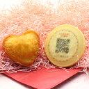 QRコード入り オリジナル プリント クッキー と ハート型 マドレーヌセット