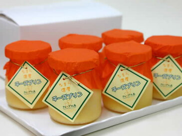 【冷凍】濃厚チーズプリン6本セット