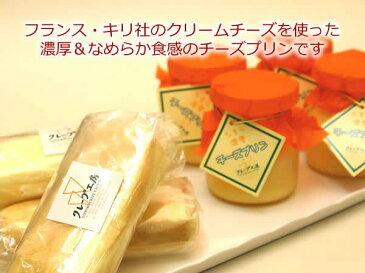 濃厚チーズプリン+クレープロールセット【楽ギフ_包装選択】