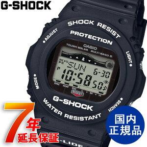 G-SHOCK CASIO カシオ タフソーラー 電波受信 ワールドタイム ムーンデータ タイドグラフ 腕時計 ウォッチ 送料無料 7年保証【GWX-5700CS-1JF】