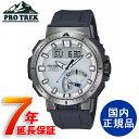 PROTREK プロトレック CASIO ソーラー充電 カシオ 腕時計 ウォッチ【PRW-70-7JF】