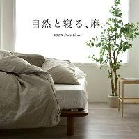 自然と寝る