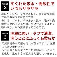 point2・3