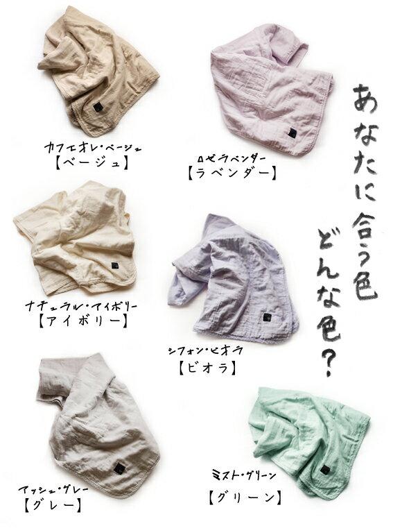 ガーゼケット>5重ガーゼ