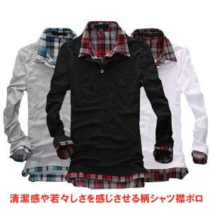 (メール便可)シャツ ポロシャツ 長袖トップスメンズ tシャツ 重ね着風 フェイクレイヤードカットソー 長袖ポロ チェック柄ウェア トップス カジュアル スポーツウェア