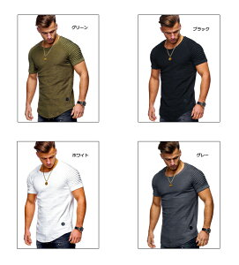 (メール便可)半袖ポロ トップス カジュアルTシャツ 半袖シャツ上腕筋を魅せる。ワイルドでセクシーなシルエット丸首メンズ tシャツ カットソー スポーツウェア