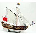 【日本製】1/64チャールズヨット【大型帆船シリーズ】【ウッディジョーの木製模型】WoodyJOE【代引不可】