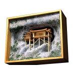 【日本製】木製1/75 三徳山三佛寺投入堂【ウッディジョーの木製模型】WoodyJOE【代引不可】