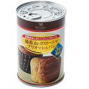 (3月中旬時点で納期2ヶ月〜)パンの缶詰 備蓄deボローニャ...