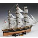 【日本製】木製1/100帆船 カティサーク (帆付き)【ウッディジョーの木製模型】WoodyJOE【代引不可】