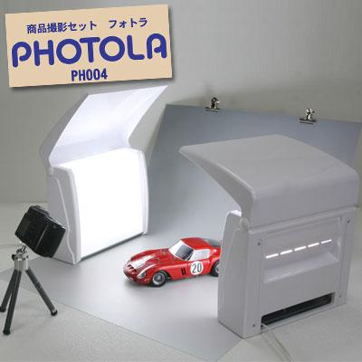模型の写真撮影に大革命!!簡単に雑誌のような写真が撮れる!@あす楽対応@【ポイント10倍・...