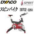 【送料無料】DYACO(ダイヤコ) SPIRIT FITNESS家庭用 スピンバイク SB702-3260最適な性能と仕様と耐久性エアロバイク【代引不可】