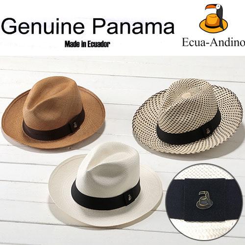 Ecua-Andino(エクアンディーノ) エクアドル製 パナマハット 63217 (ナチュラル・ライトブラウ...