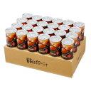 パンの缶詰 備蓄deボローニャ (ブリオッシュ) 24缶セット メープル味5年保存【Bo-Lo'GNE】【同梱・代引不可】
