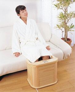 【送料無料】 12/20以降出荷予定売れてます♪足の冷えに!ぽかぽか足湯 AY-7401 ★大タイプ★ 水を使わない足温器だから座っても寝ても使えます!