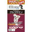 【野口医学研究所】コンドロイチン&グルコサミン 700粒 70日分【お徳用】【栄養補助食品】
