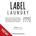 Skinny-Laundry-label 『手書きスキニー調・ランドリ...