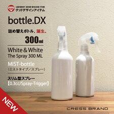 bottle.DX-300ml(ミニガンスプレーPETボトル)PET-bottle