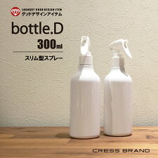 bottle.D-300ml(ミニガンスプレーPETボトル)PET-bottle