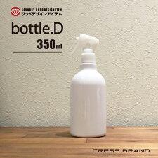 bottle.D-350ml(ミニガンスプレーPETボトル)PET-bottle