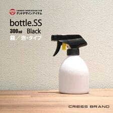 Bottle.S-BL(ブラック)ボトル・FOAM(泡スプレー)[本体:白/スプレー:黒][容量:500mlPET製/光沢仕上げ][クレス・オリジナルボトル]