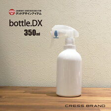 bottle.DX-350ml(ミニガンスプレーPETボトル)PET-bottle
