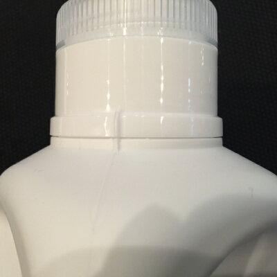 bottle.C[クレス・オリジナルボトル]1000ml【詰め替え容器・詰め替えボトル・洗剤・ボトル】